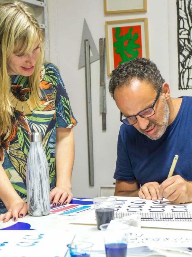 les ateliers de calligraphie hébraïque collectif