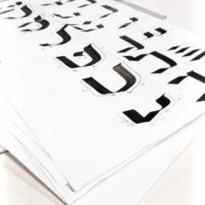 Cours de calligraphie hébraïque en visioconférence